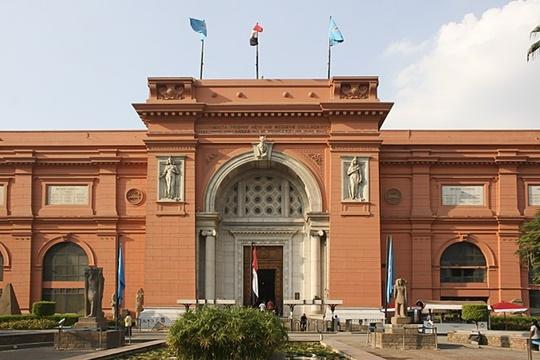 พิพิธภัณฑ์อียิปต์ (The Egyptian Museum)