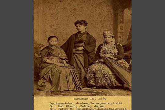 สตรีในวงการแพทย์ ปี 1885